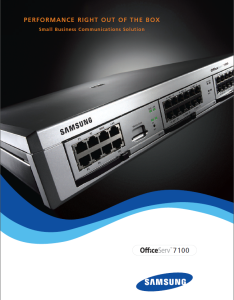 OfficeServ7100